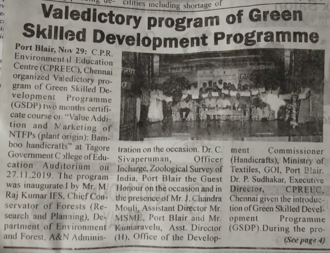News clipping of the Valedictory programme