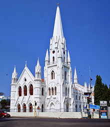Santhome Basilica Church